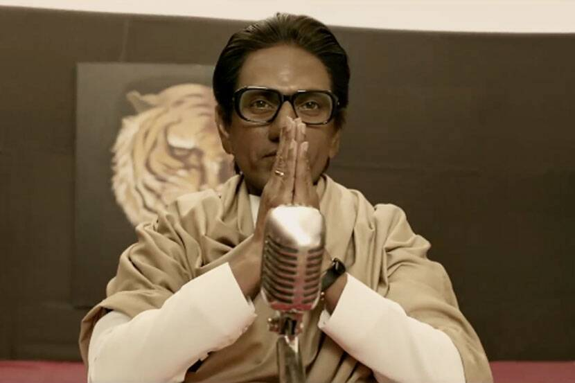 Image result for thackeray movie